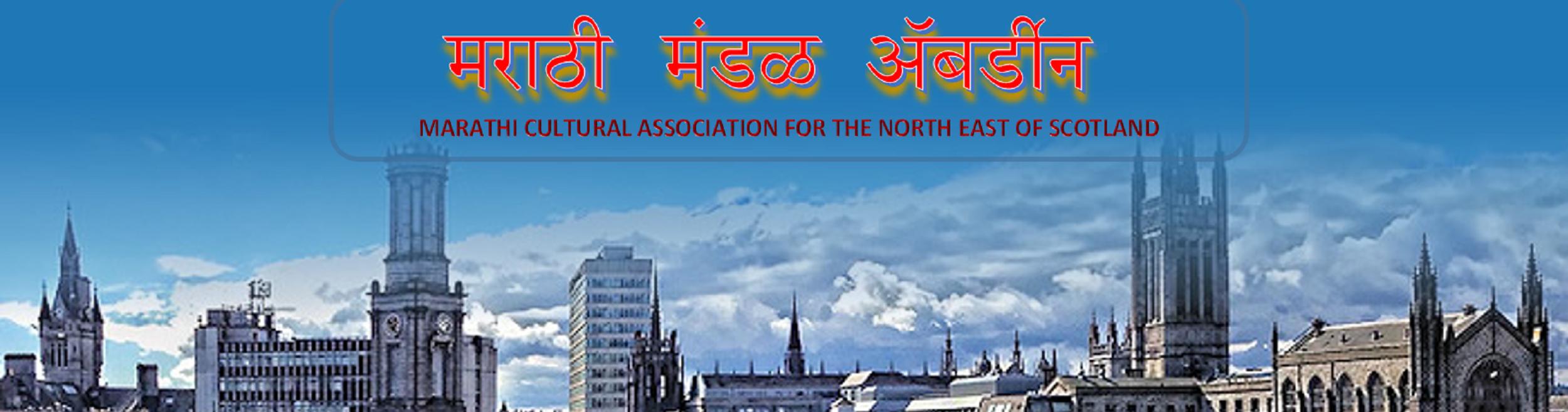 Marathi Cultural Organisation for North East of Scotland